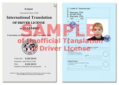 パスポート/身分証明書