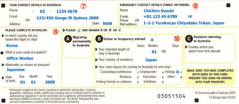 入国カードの記入例(英語版)