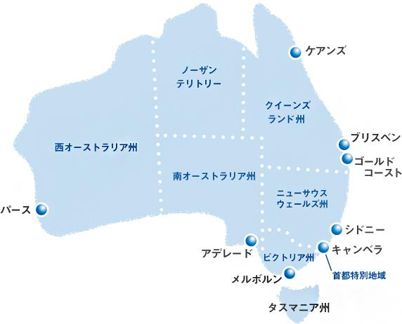 各都市の生活情報