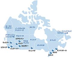 Q1.カナダでおすすめの都市を教えてください