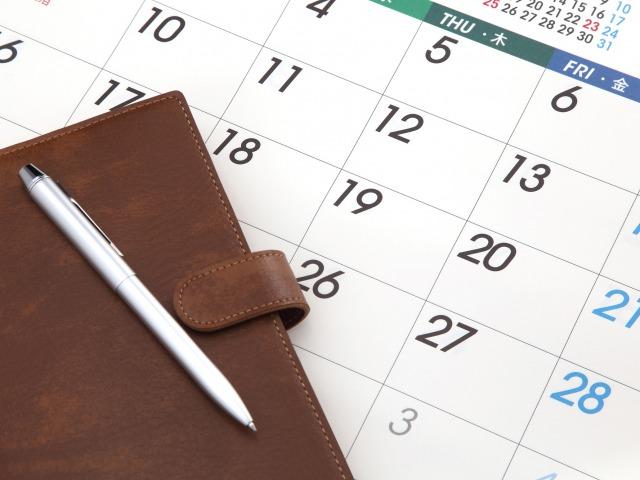 Q5.どのくらいの時期から準備を始めたら良いでしょうか?