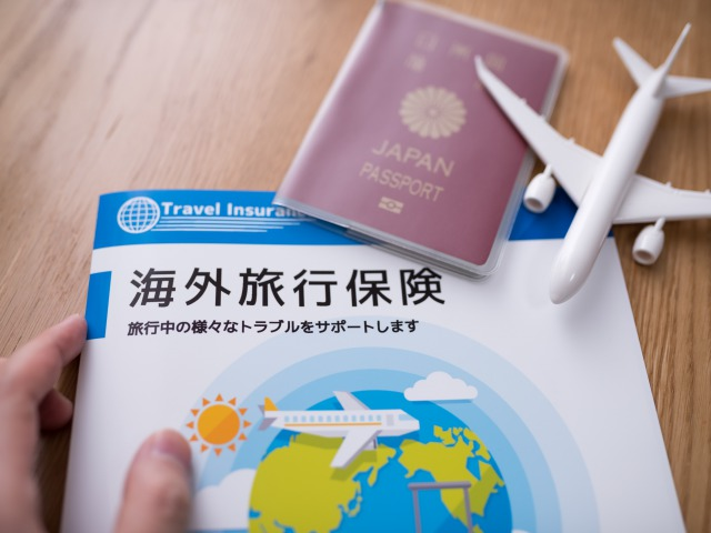 Q4.海外旅行保険は必須ですか?