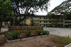 Q21.フィリピンでインターンシップができる学校はありますか?